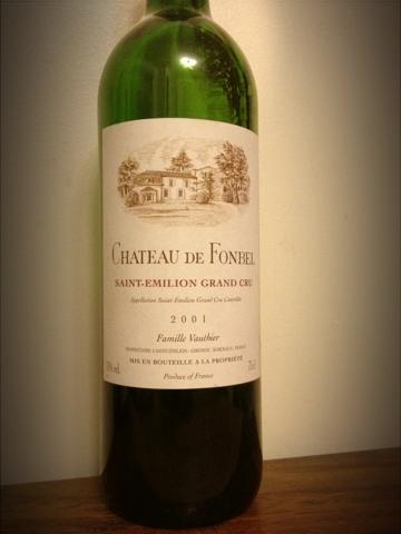 Chateau de Fonbel 2001_edited